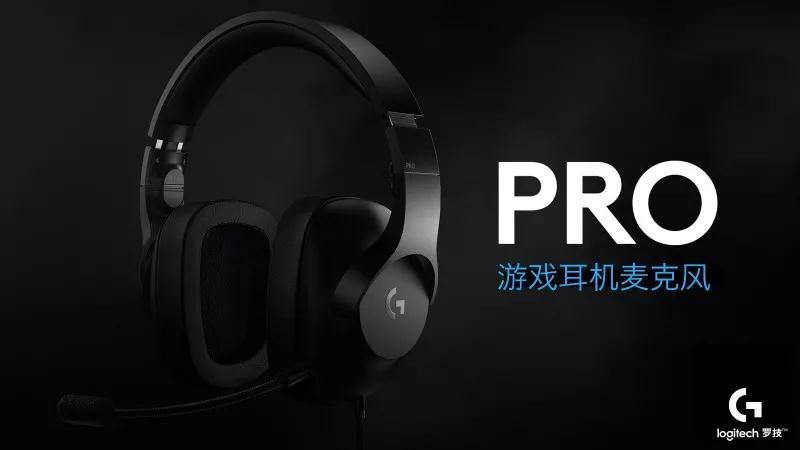 PRO headset.jpg